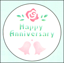 Happy Anniversary Stencil